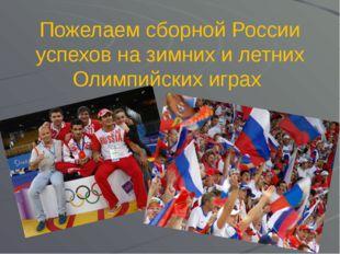 А теперь сравним Античные Олимпийские игры 1. Периодичность Один раз в четыре