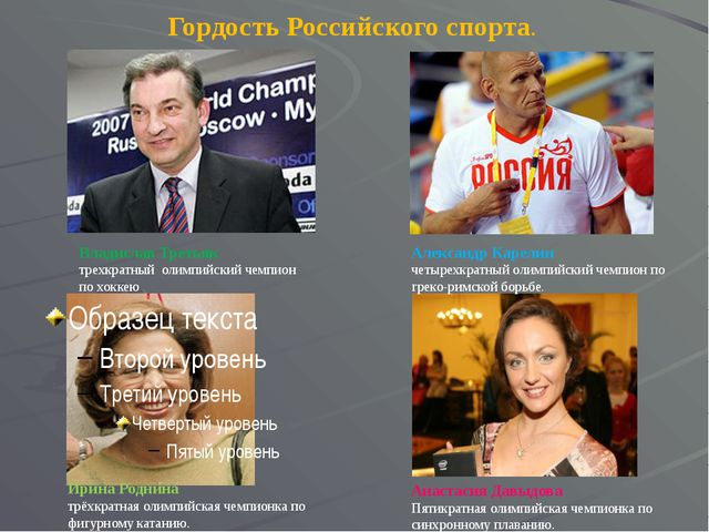 Олимпийские виды спорта Летние Олимпийские виды спорта сегодня включают в себ...