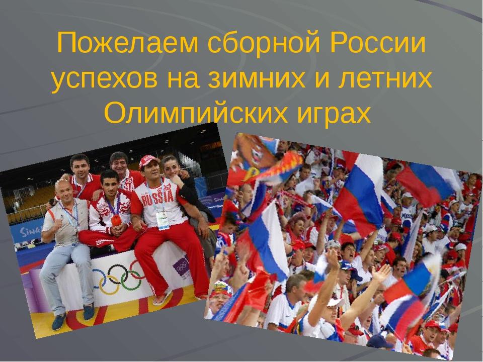 А теперь сравним Античные Олимпийские игры 1. Периодичность Один раз в четыре...