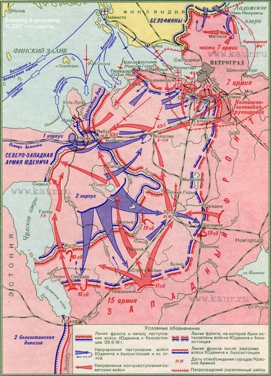 http://www.kaur.ru/images/maps/7a_15a_1919.jpg