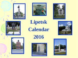 Lipetsk Calendar 2016