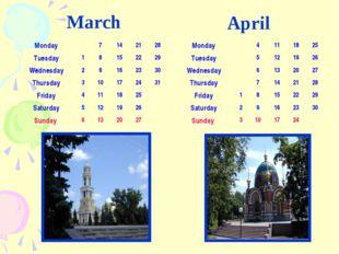 March April