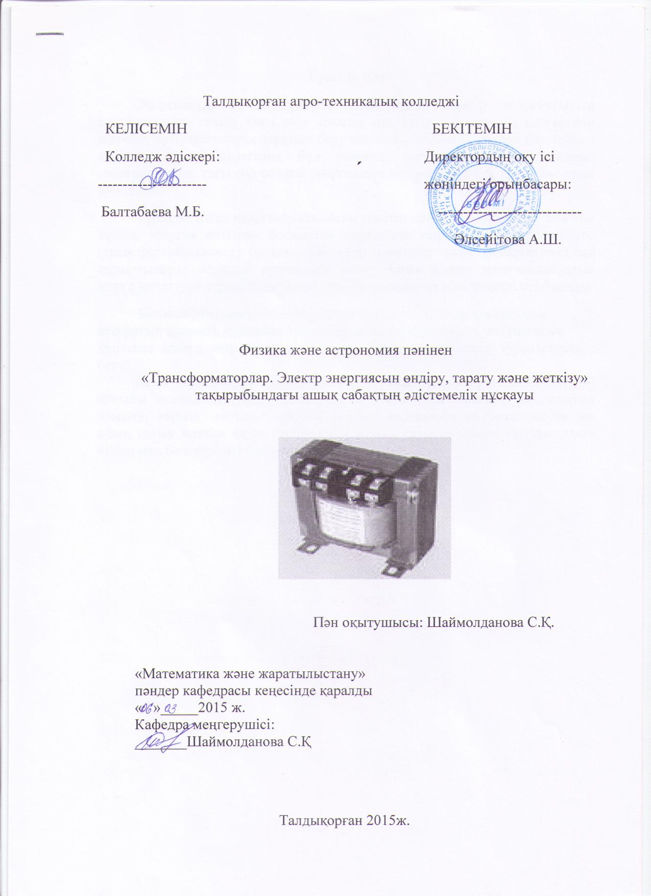 C:\Documents and Settings\Admin\Рабочий стол\456.jpg