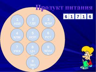 с а х р а 1 6 1 6 7