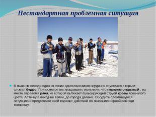 Оказание первой медицинской помощи Монгуш Артыш Алексеевич Педагог-организато