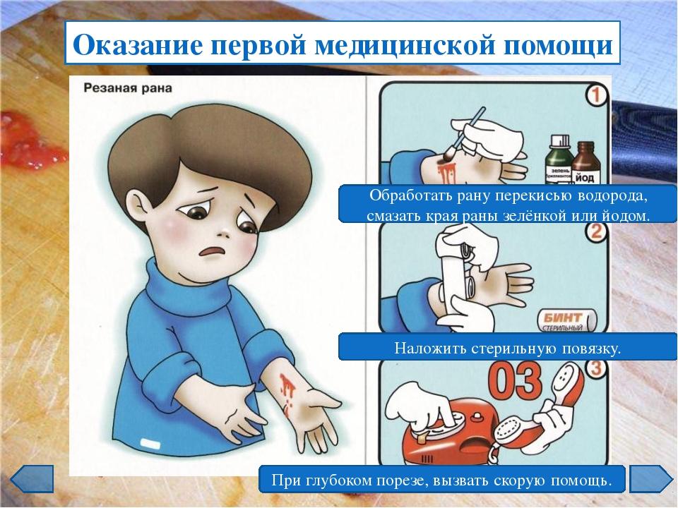 Реферат на тему первая помощь при бытовых  На лечение в стационаре отравления угарным газом ваш счёт поступило Путин тариф реферат на тему первая помощь при бытовых отравлениях super