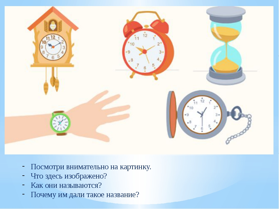 http://fs00.infourok.ru/images/doc/188/215741/img9.jpg