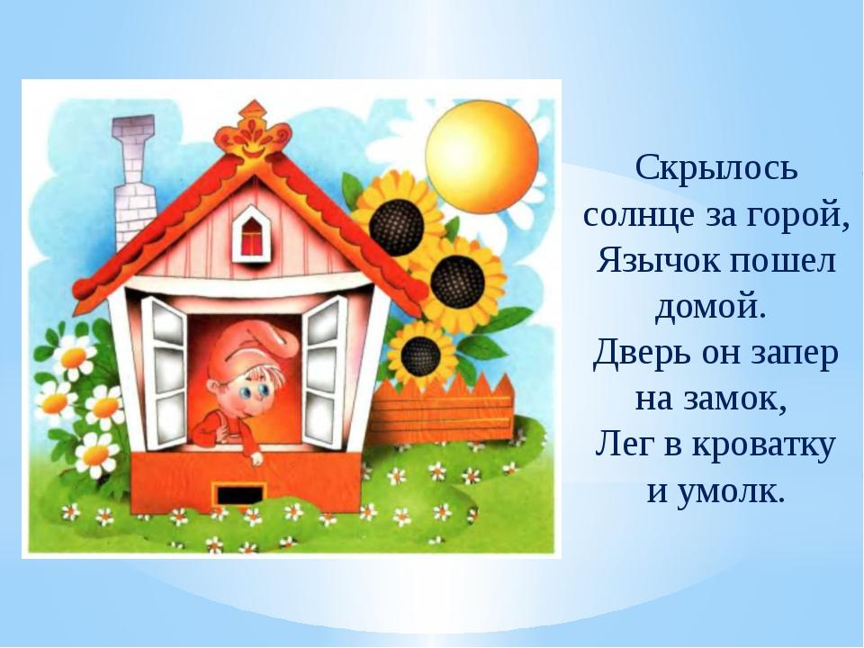 http://fs00.infourok.ru/images/doc/188/215741/img12.jpg