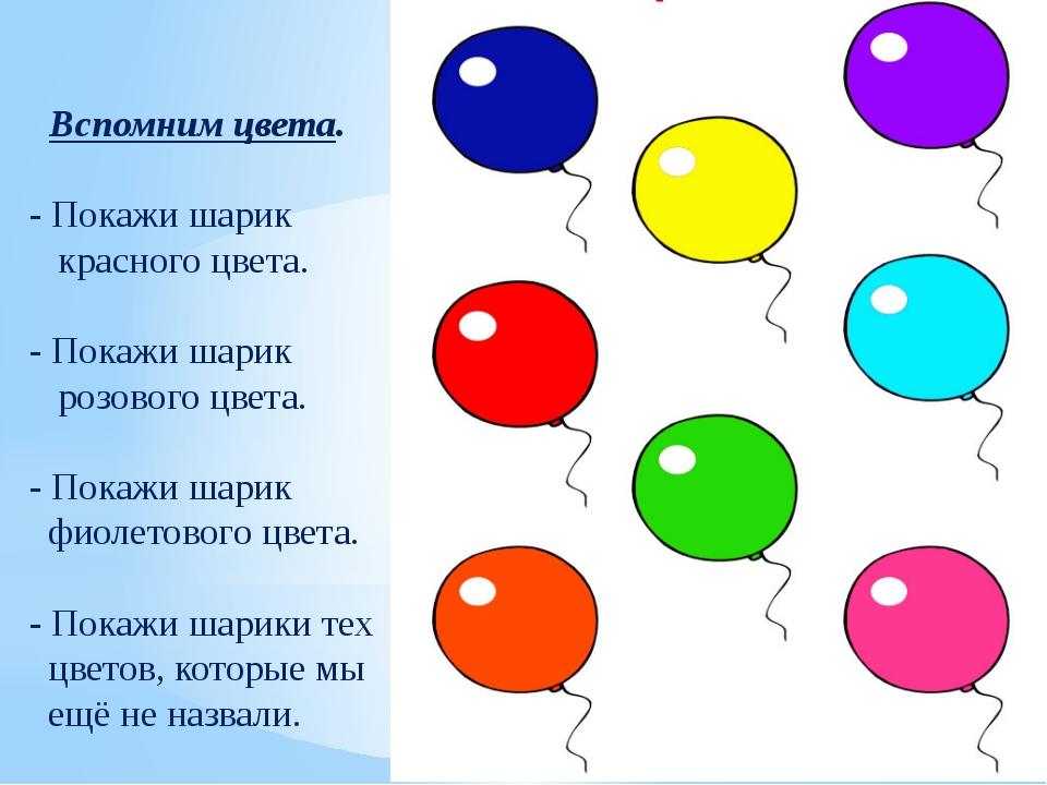 http://fs00.infourok.ru/images/doc/188/215741/img11.jpg