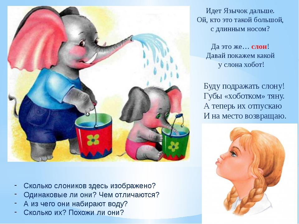 http://fs00.infourok.ru/images/doc/188/215741/img4.jpg