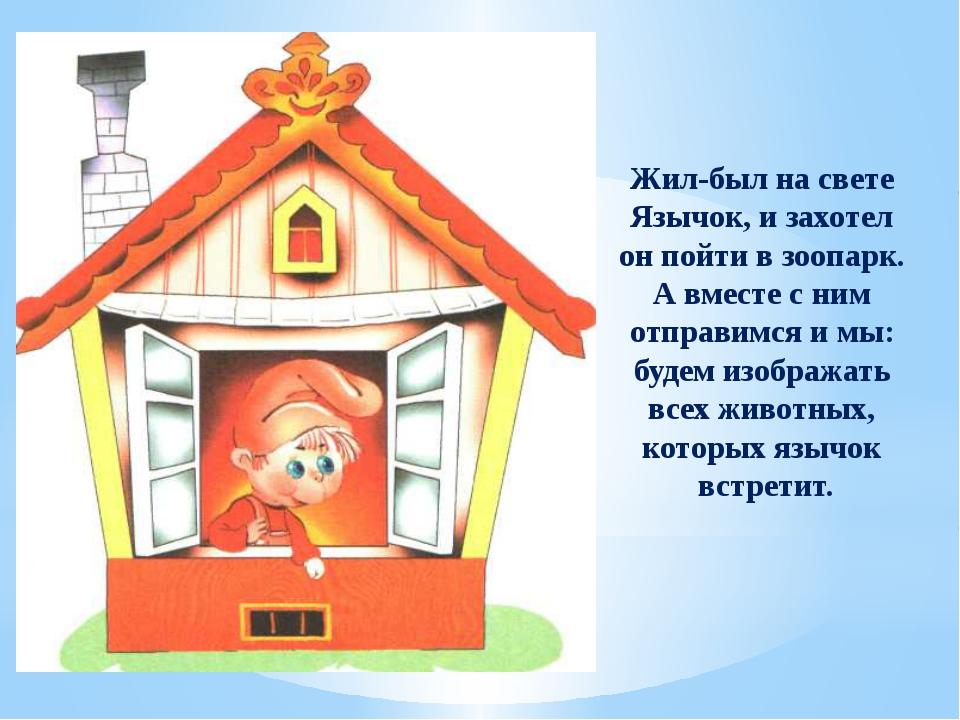 http://fs00.infourok.ru/images/doc/188/215741/img1.jpg