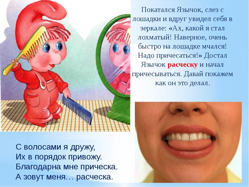 http://fs00.infourok.ru/images/doc/188/215741/img7.jpg