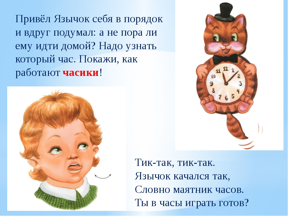 http://fs00.infourok.ru/images/doc/188/215741/img8.jpg