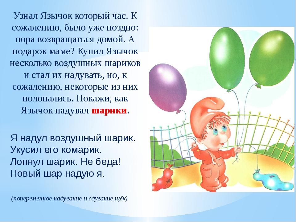 http://fs00.infourok.ru/images/doc/188/215741/img10.jpg