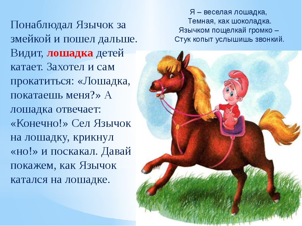 http://fs00.infourok.ru/images/doc/188/215741/img6.jpg