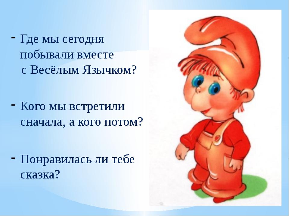 http://fs00.infourok.ru/images/doc/188/215741/img13.jpg