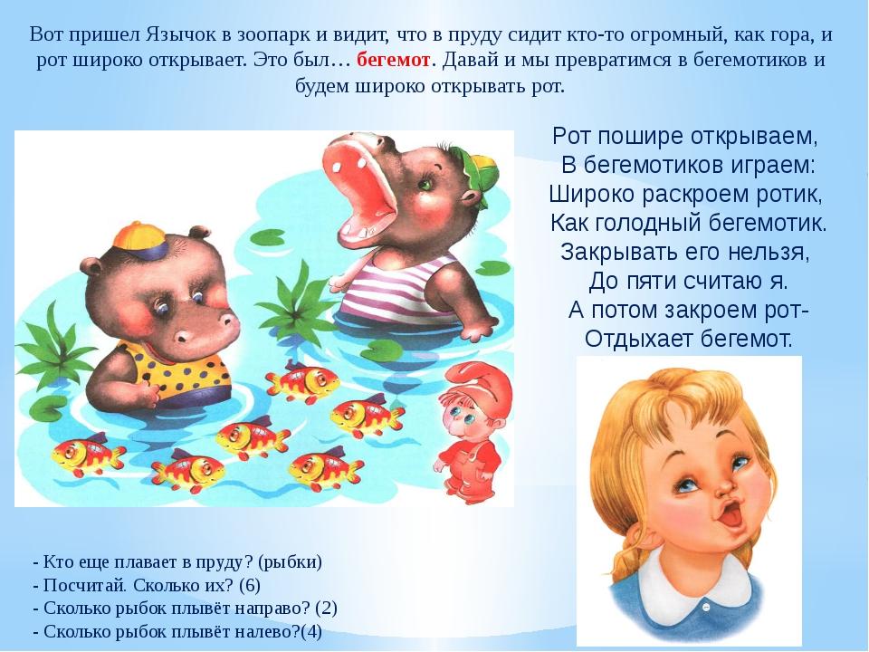 http://fs00.infourok.ru/images/doc/188/215741/img2.jpg