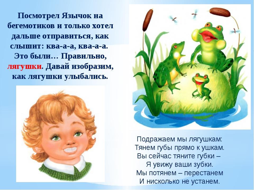 http://fs00.infourok.ru/images/doc/188/215741/img3.jpg