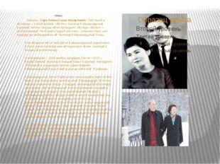 Отбасы Зайыбы, Сара Алпысқызы Назарбаева, 1992 жылғы ақпаннан – Халықаралық