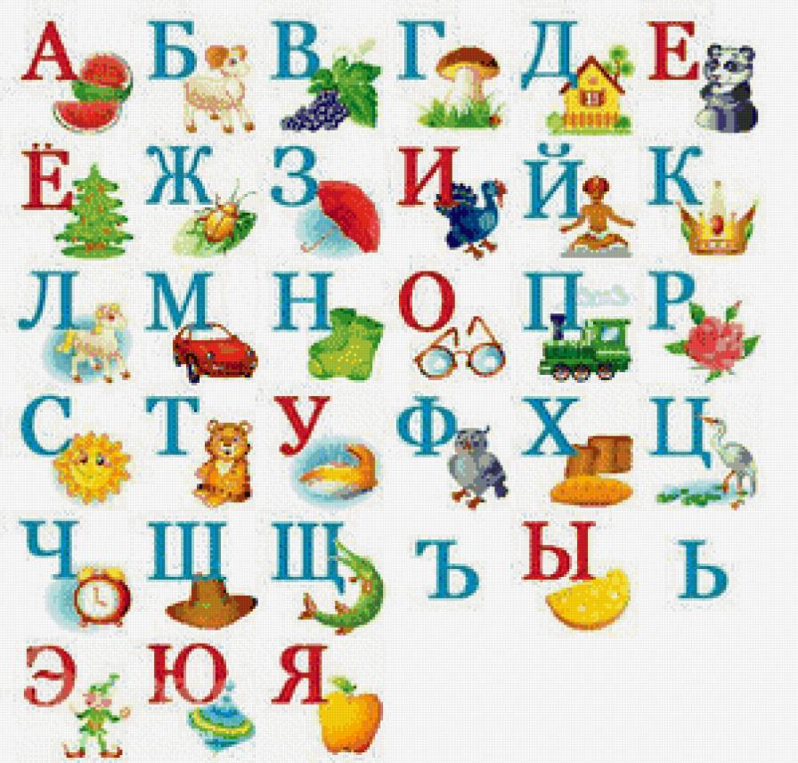http://rukadelkino.ru/uploads/posts/2015-02/1424265602_d090d0bbd184d0b0d0b2d0b8d182-2.jpg