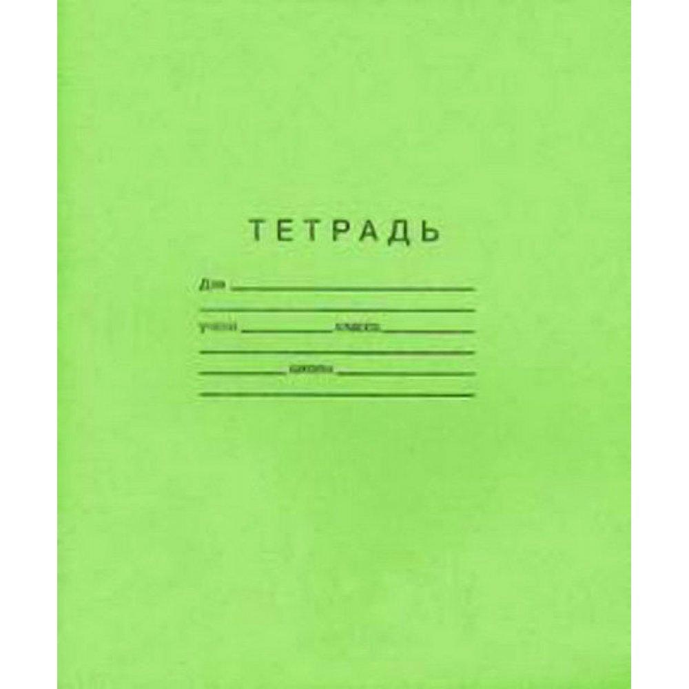 Тетрадь 12 л в линейку косую, обл. - тетрадная (Арх.ЦБК)/420