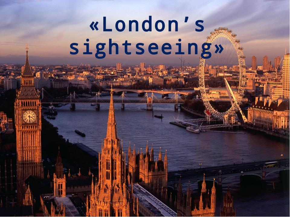 «London's sightseeing»