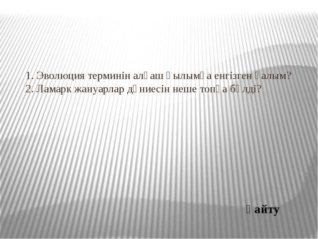 www.themegallery.com Экибана гЕРАКЛИТ эволюция КЕБИРАТ лицювяаэ