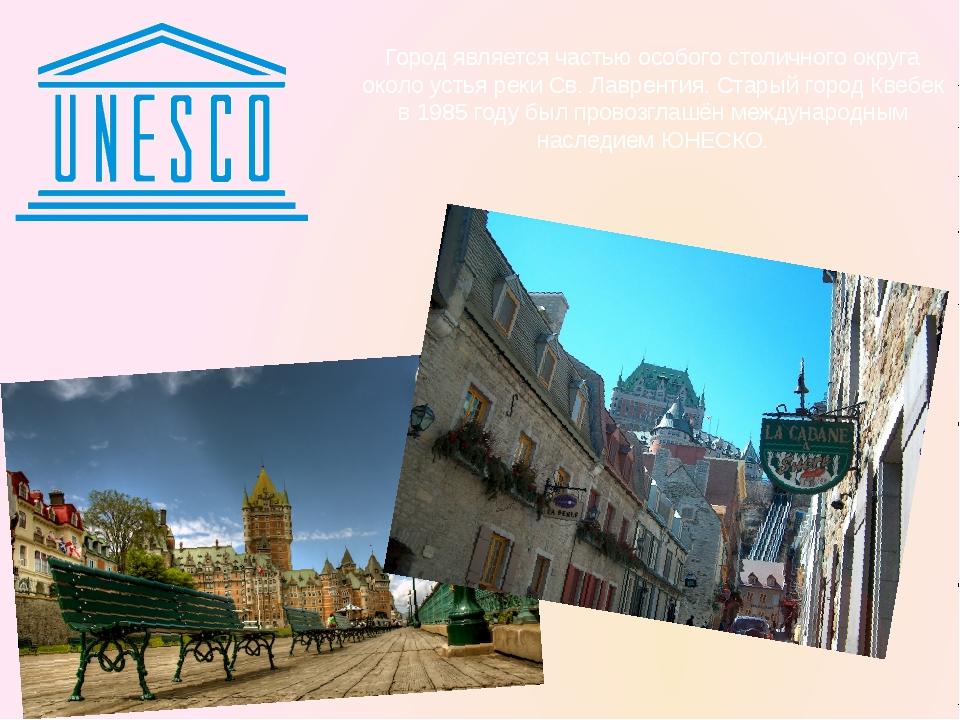 Город является частью особого столичного округа около устьяреки Св. Лавренти...