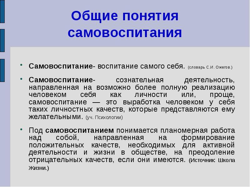 http://mypresentation.ru/documents/9bc8729ecd4fd008540bac365e2b7114/img3.jpg