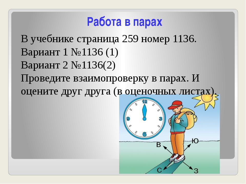 Список литературы: Учебники Математика 6 класс Т.А.Алдамуратова, Т.С.Байшолан...