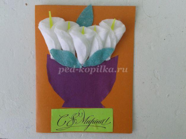 http://ped-kopilka.ru/upload/blogs/11330_87de15e002d913cba95c31e49b169b8d.jpg.jpg