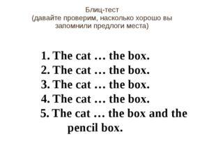 1. The cat … the box. 2. The cat … the box. 3. The cat … the box. 4. The cat