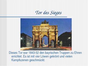 Tor des Sieges Dieses Tor war 1843-52 den bayrischen Truppen zu Ehren errich
