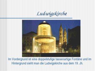 Ludwigskirche Im Vordergrund ist eine doppelstufige tassenartige Fontäne und