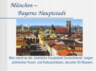"""München – Bayerns Hauptstadt Man nennt es die """"heimliche Hauptstadt Deutschla"""