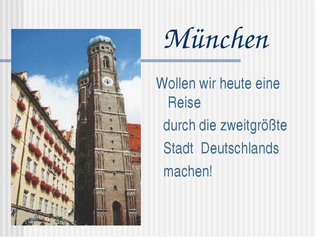 München Wollen wir heute eine Reise durch die zweitgrößte Stadt Deutschlands...