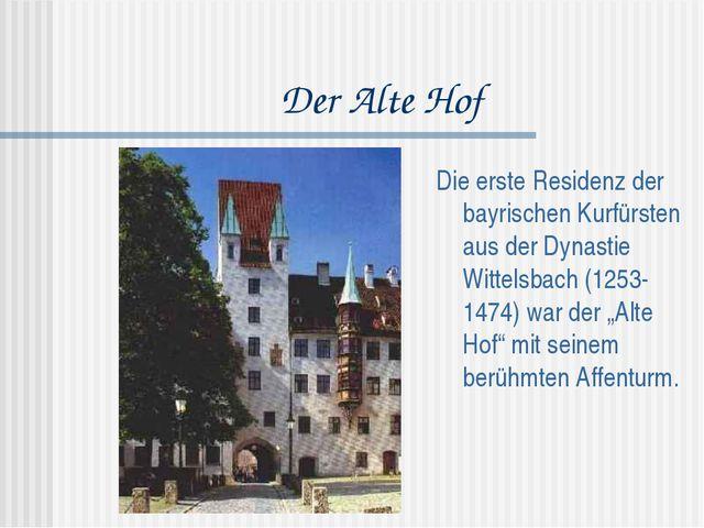 Der Alte Hof Die erste Residenz der bayrischen Kurfürsten aus der Dynastie Wi...