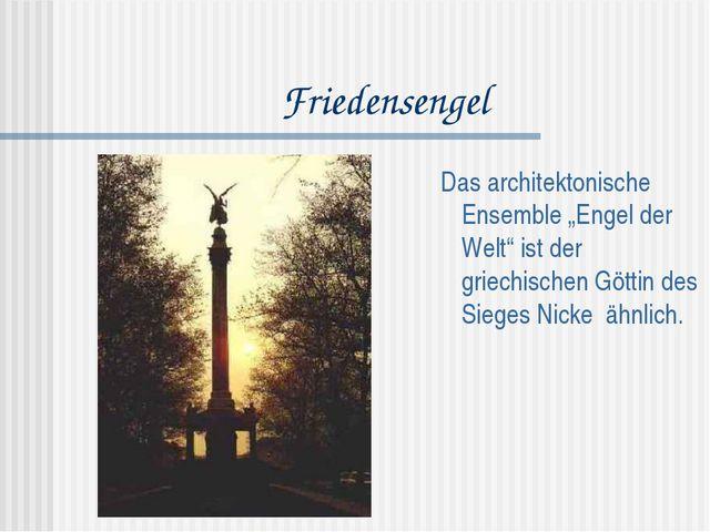 """Friedensengel Das architektonische Ensemble """"Engel der Welt"""" ist der griechis..."""