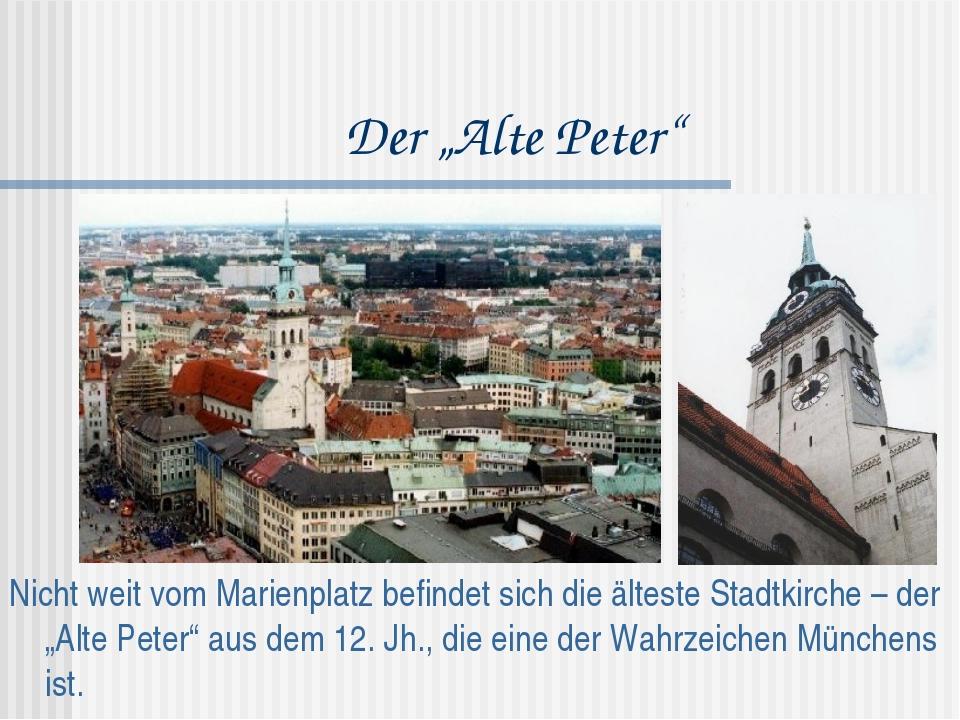 """Der """"Alte Peter"""" Nicht weit vom Marienplatz befindet sich die älteste Stadtki..."""