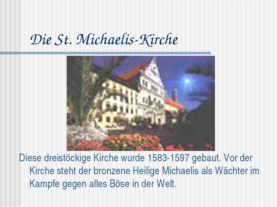 Die St. Michaelis-Kirche Diese dreistöckige Kirche wurde 1583-1597 gebaut. Vo...