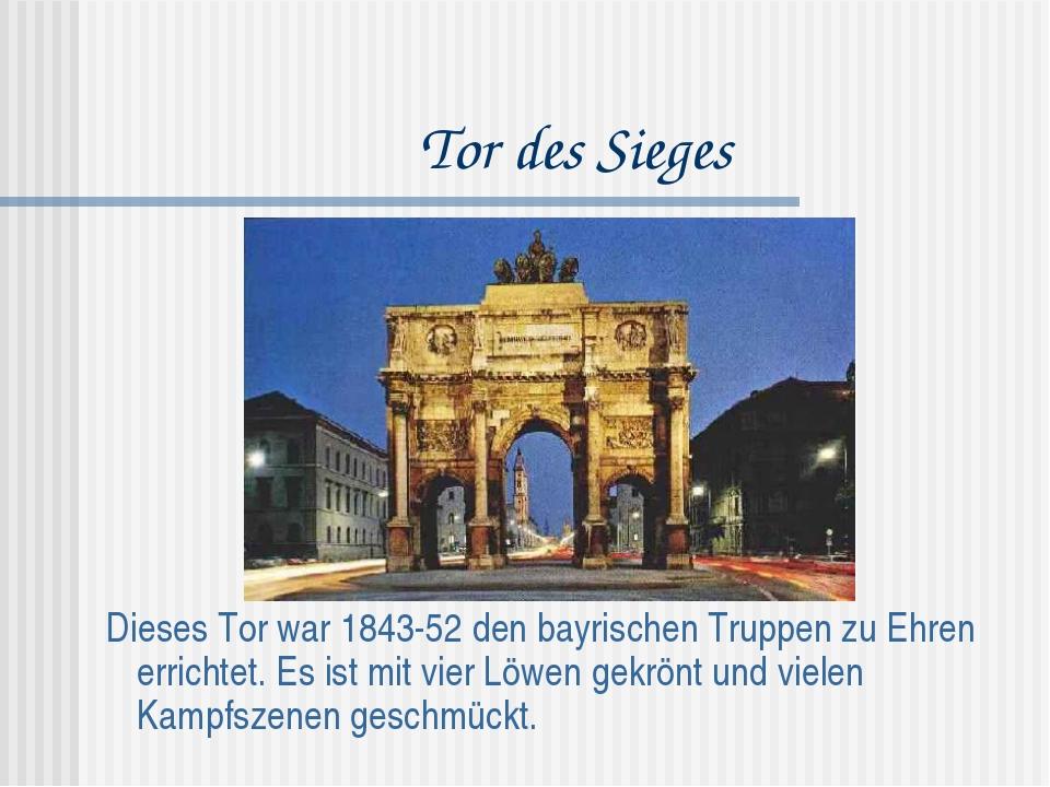 Tor des Sieges Dieses Tor war 1843-52 den bayrischen Truppen zu Ehren errich...