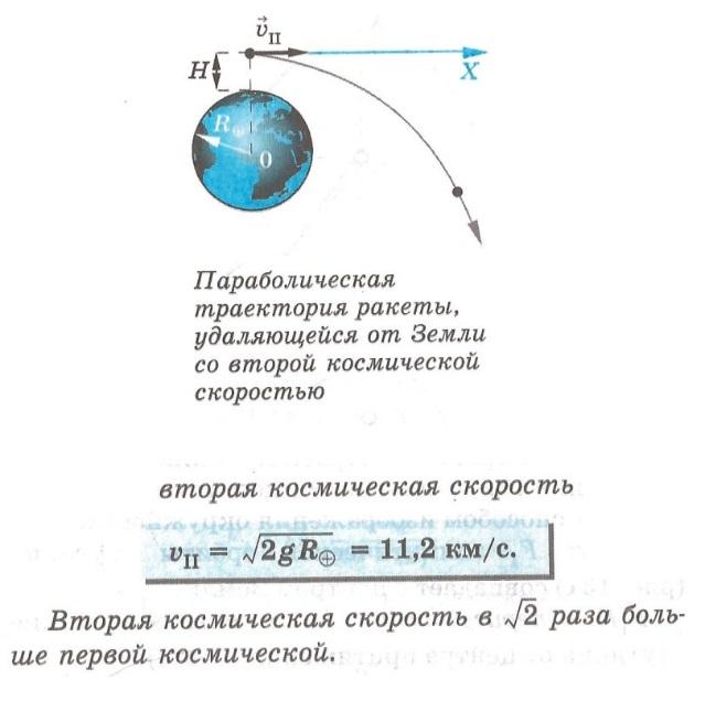hello_html_m4819d105.jpg