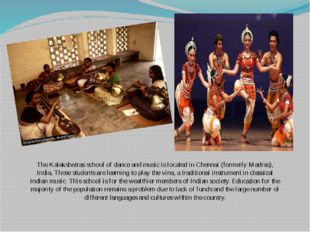 The Kalakshetras school of dance and music is located in Chennai (formerly Ma