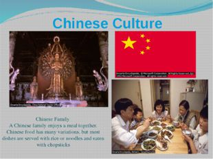 Chinese Culture Chinese Family A Chinese family enjoys a meal together. Chine