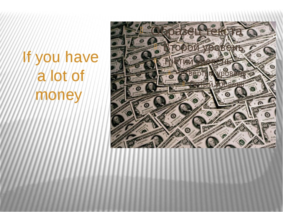 If you have a lot of money