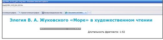 http://www.openclass.ru/sites/default/files/%D0%BB%D0%B8%D1%81%D1%823_%D1%80%D0%B8%D1%814(1).jpg