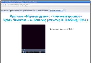 http://www.openclass.ru/sites/default/files/%D0%BB%D0%B8%D1%81%D1%823_%D1%80%D0%B8%D1%816(1).jpg