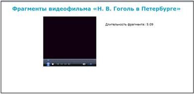 http://www.openclass.ru/sites/default/files/%D0%BB%D0%B8%D1%81%D1%823_%D1%80%D0%B8%D1%817(1).jpg