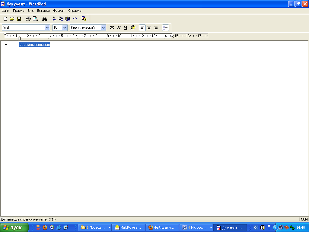 hello_html_637cd2cb.png