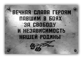 http://www.zelao50.ru/heraldry/p6_01.jpg